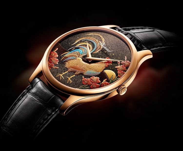 chopard-luc-xp-urushi-year-of-the-rooster-watch